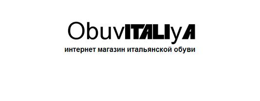 ObuvItaliya